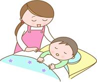 病児保育05